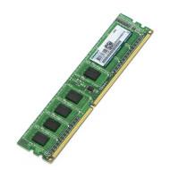 DDR4-8G cũ